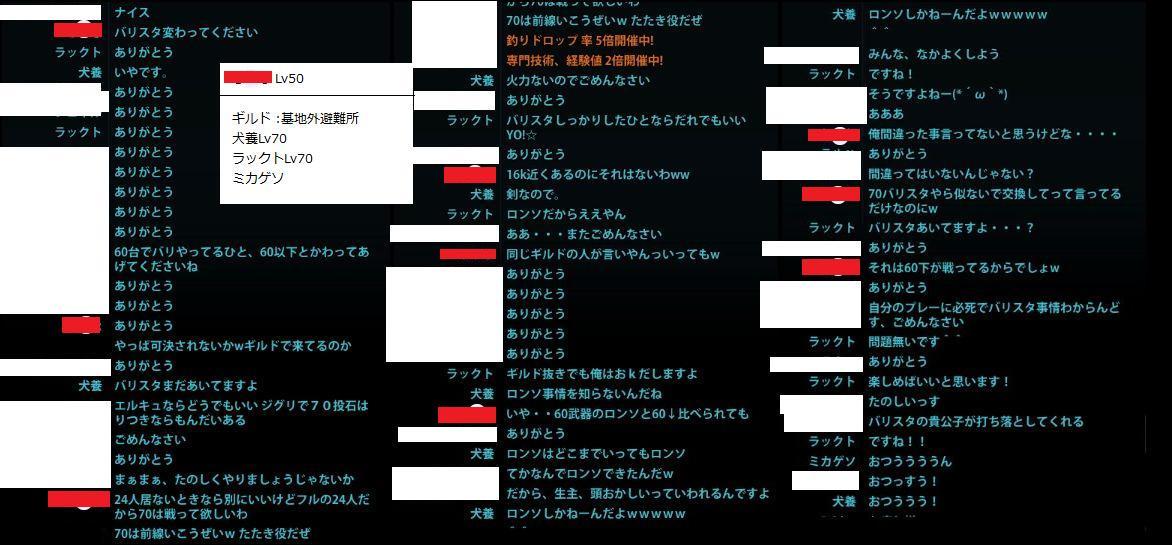 Mabinogi Heroes-マビノギ英雄伝-晒しスレPart123 [無断転載禁止]©2ch.net [無断転載禁止]©2ch.net YouTube動画>2本 ->画像>27枚