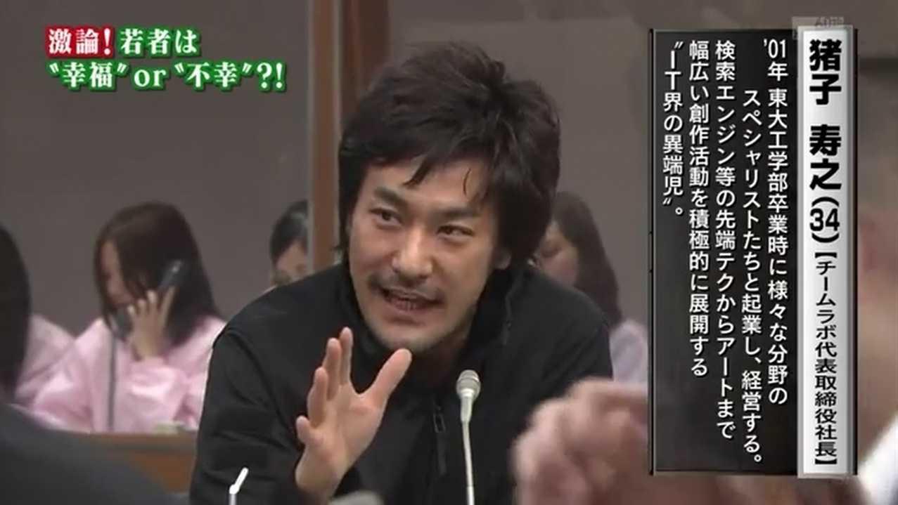 ''絶望の国の若者の幸福と夢'' 2012.02.25